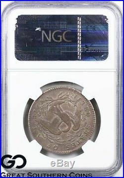 1795 Flowing Hair Half Dollar NGC XF 45 O-105, Scarce Early Silver Survivor