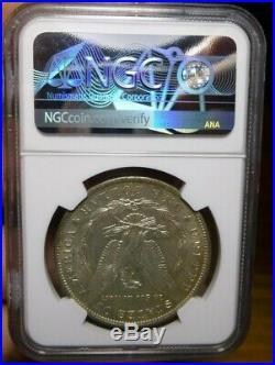 1886-O Morgan Silver Dollar NGC AU 55