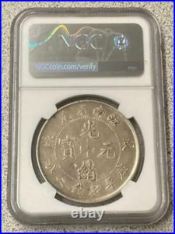 1898 China Silver Dollar $1 Kiangnan VF Details NGC