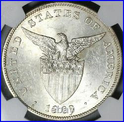 1903-S NGC AU 58 Philippines Peso Silver USA Dollar Coin (20103102C)