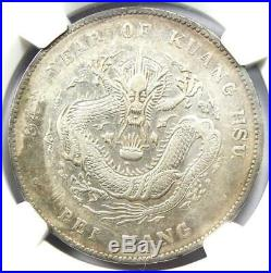 1908 China Chihli Dragon Dollar $1 Coin Y-34 LM-465 Certified NGC AU Details