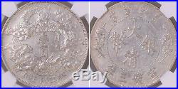 1911 China Empire Silver One Dollar Y#31 LM-37 No Period Extra Flame NGC XF