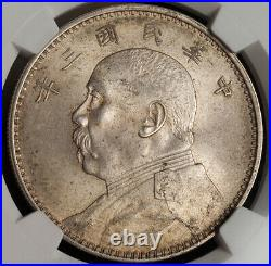 1914, China (Nationalist Republic). Silver Dollar Coin. Die-Brake! NGC MS-63 (+)