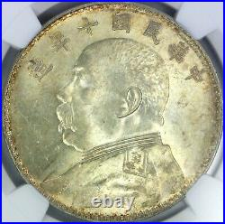 1914 China Silver Dollar Coin Yuan Shi Kai NGC LM-63 NGC MS62