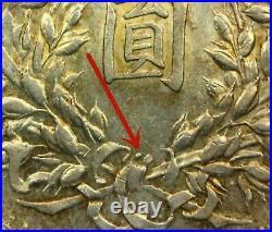 1919 $1 China Silver Dollar Coin Yuan Shih Kai LM-76 NGC AU55