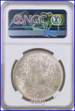 1921 L&M-79 $1 Yuan Shih-kai Fat Man Silver Dollar NGC UNC Details Chopmarked