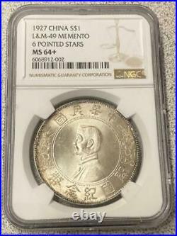 1927 China Republic Sun Yat-sen Memento Silver Dollar $1 MS64+ NGC