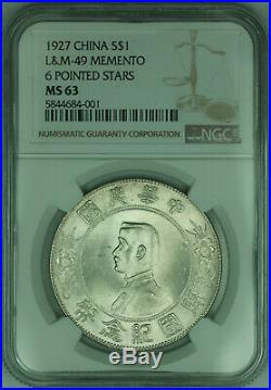 1927 China Silver Dollar $1 L&M-49 Memento 6 Pointed Stars NGC MS-63 Better Coin