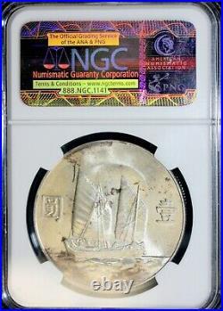 1933 $1 China Silver Junk Dollar Ngc Ms63