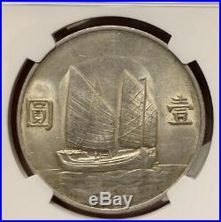 1933 China Junk Silver Dollar Coin NGC UNC