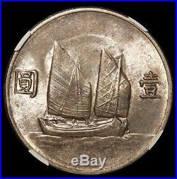 1933 (Year 22) China Silver $1 Junk Dollar L&M-109 NGC MS 63 Y# 345