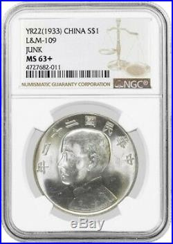 1933 Year 22 L&M-109 $1 Sun Yat-sen Junk Silver Dollar NGC MS63+