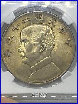 1934 CHINA Sun Yat Sen'JUNK DOLLAR' SILVER Coin NGC Y-345 MS 63-GORGEOUS
