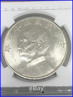 1934 CHINA Sun Yat Sen'JUNK DOLLAR' SILVER World Coin NGC Y-345 MS 62