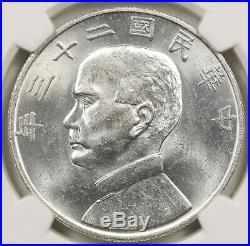1934 China L&M-110 Y-345 Junk Silver Dollar $1 MS 61 NGC