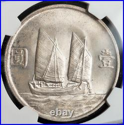 1934, China (Republic). Large Silver Chinese Junk Dollar Coin. NGC MS-64 (+)