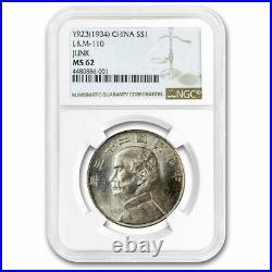 1934 YR23 China Junk Silver Dollar MS-62 NGC SKU#207016