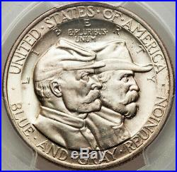 1936 Gettysburg Commemorative Silver Half Dollar NGC NS 66 LUSTER OF ALL LUSTER