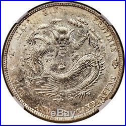 236 Scarce China 1901 Kiangnan silver dollar LM-244, Y-145a. 6 NGC MS62