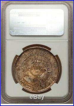 255 Very rare Kirin Dollar 1902 Yin-Yang, KM-Y183a. 1, L&M-542, NGC MS61