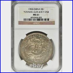 284 Scarce China 1908 Yunnan dragon silver dollar NGC MS61
