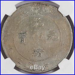 CHINA Chihli 1908 $1 Dollar Silver Dragon Coin NGC VF L&M-465 Y73.2 Pei Yang