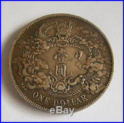 China (1911) Empire Silver $1 Dollar L&M-37 NGC-A. U Details Chopmarked Cleaned