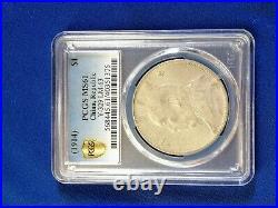 China 1914 YSK silver dollar PCGS MS61
