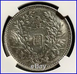China 1920 (Yr 9) Fine Hair YSK Fatman 1 Yuan Dollar Silver Coin NGC AU 58