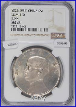 China 1934 Dollar silver NGC MS63 NG0702 combine shipping