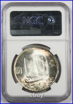 China 1934 Junk Dollar $1 Silver Coin NGC MS65 L&M-110 Y-345 Sun Yat-sen GEM BU