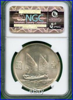 China 1934 Junk Dollar Ngc Ms 64 LM 110 Y 345