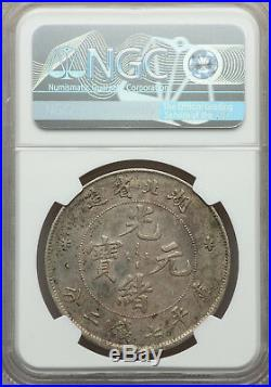 China Hupeh. Kuang-hsü Dollar ND (1895-1907) NGC XF Details (Chopmarked)