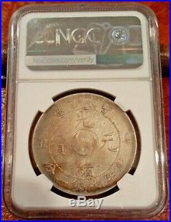 China Kirin Province 1901 Dragon Dollar L&m 536 Ngc Au Details Candarins