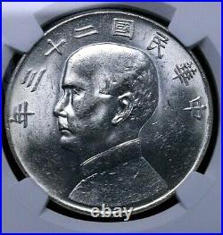 China republic empire 1934 Year 23 Dollar Yuan Sun Yat Sen Junk Boat NGC MS61