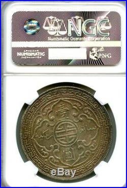 Great Britain 1930 b Silver Trade Dollar, Hong Kong China, NGC graded MS-62