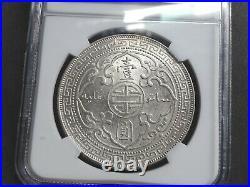 Great Britain, British Trade Dollar 1899 NGC MS62