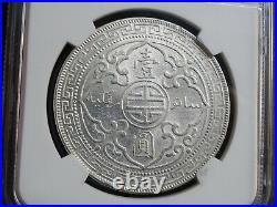 Great Britain, British Trade Dollar 1902 (B), NGC MS61