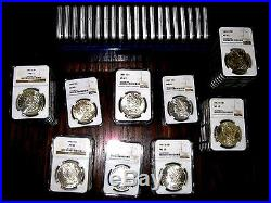 NGC MS63 Morgan Silver Dollar U. S. Mint Coin