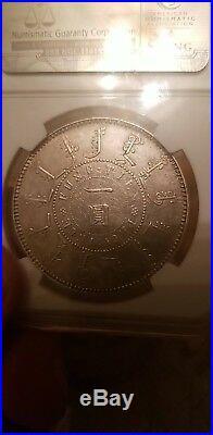 Scarce China Fengtien Dollar Year 25 (1899) NGC XF45 Y-87, LM-478