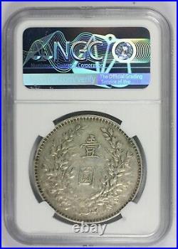 Very Rare China 1914-o $1 Yuan Shi Kai Dollar Silver Coin Ngc Xf. Ddr Error