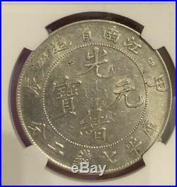 Y-145a. 12 L&M-257 1904 China Kiangnan Silver Dollar $1 NGC AU Details Chopmarked