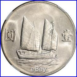 YR22 (1933) China Silver Dollar $1 Junk L&M-109 NGC MS60 Scarce Key Date