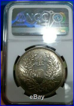 Year 9 1920 China Republic dollar $1 LM-77 NGC MS 61 Yuan Shih Kai