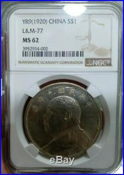 Year 9 1920 China Republic dollar $1 LM-77 NGC MS 62 Yuan Shih Kai